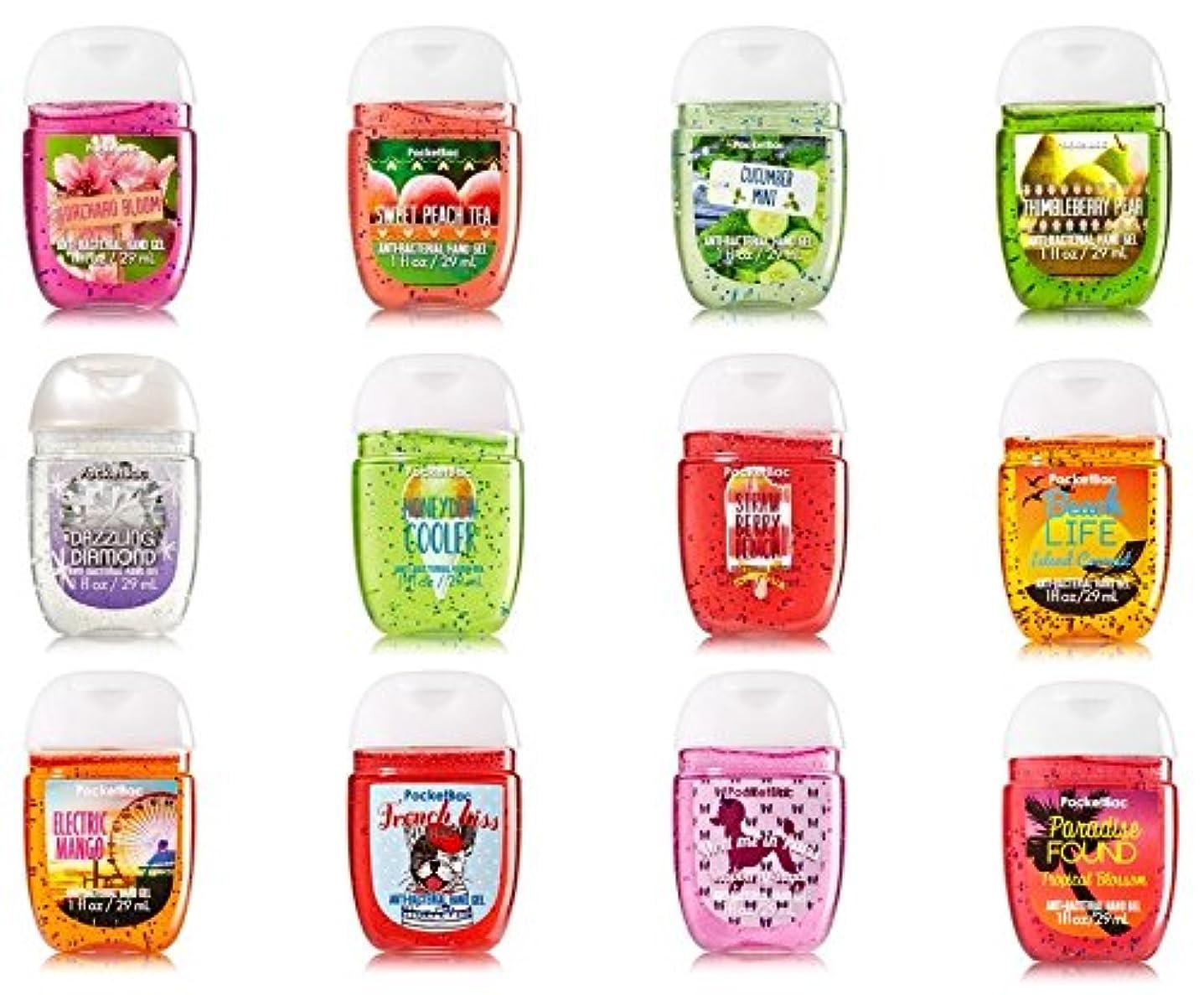レンダーほこりっぽい限られた【アメリカ直送】Bath & Body Works Pocketbac Variety 12pk  バス&ボディワークス 水のいらない消毒ジェル 抗菌ハンドジェル 12個セット 各29ml