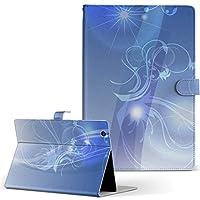 TAB UL N-08D NEC 日本電気 MEDIAS メディアス タブレット 手帳型 タブレットケース タブレットカバー 全機種対応有り カバー レザー ケース 手帳タイプ フリップ ダイアリー 二つ折り その他 青 花 tabuln08d-001402-tb