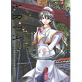 ARIA 完全版 ARIA The MASTERPIECE 4 (BLADE COMICS)