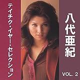 銀座の恋の物語(デュエット:石原裕次郎)