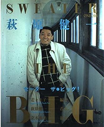 萩原健一 セーター・ザ・ビッグ