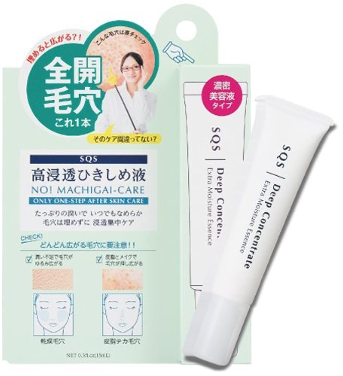 ティーンエイジャータバコ精査SQS 高浸透ひきしめ液 15mL