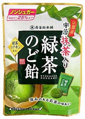 緑茶のど飴 6袋