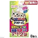 【ケース販売】デオトイレ 複数ねこ用消臭 抗菌シート 8枚×12袋