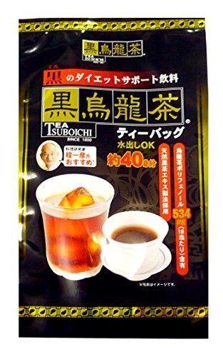黒烏龍茶 ティーバッグ(5g*40袋入)