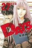 DVD付き DAYS(27) 限定版 (講談社キャラクターズライツ)