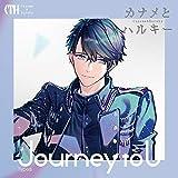 「 Journey to U 」【 初回限定盤 TypeB 】( イベント先行抽選券 )
