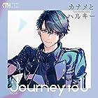 [Amazon.co.jp限定]「 Journey to U 」[ 初回限定盤 TypeB ]( イベント先行抽選券 )( 購入特典:雪広うたこ描き下ろしジャケットイラスト使用デカジャケ )