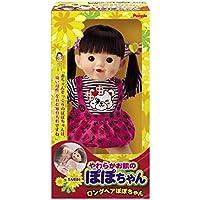 ぽぽちゃん お人形 やわらかお肌のロングヘアぽぽちゃん2色のペアリボン