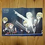 王室教師ハイネ弱虫ペダル NEW GENERATION ピンナップポスター PASH(パッシュ)2017年7月号付録