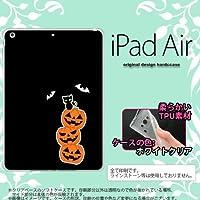 iPad Air カバー ケース アイパッド エアー ソフトケース ハロウィン 連カボチャ小 黒 nk-ipadair-tp408