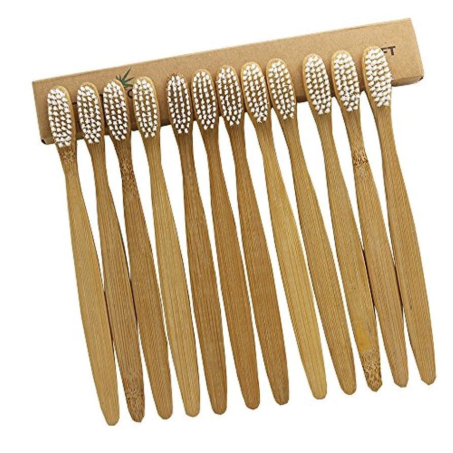 宿泊施設冗談で手がかりN-amboo 竹製 歯ブラシ 高耐久性 セット エコ 軽量 12本入り セット白