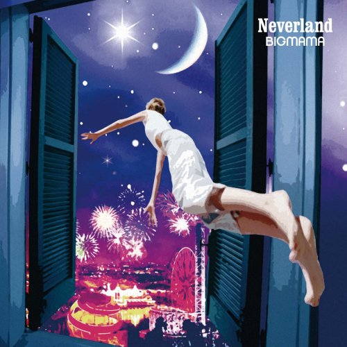 Neverland(初回受注生産限定盤)の詳細を見る