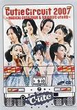 Cutie Circuit 2007~MAGICAL CUTIE TOUR&9月10日は℃-uteの日~ [DVD]