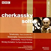 チャイコフスキー:ピアノ協奏曲第1番/ムソルグスキー:組曲「展覧会の絵」(チェルカスキー/ロンドン響/ショルティ)(1968, 1982)