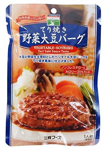 三育フーズ てり焼 野菜大豆バーグ 100g