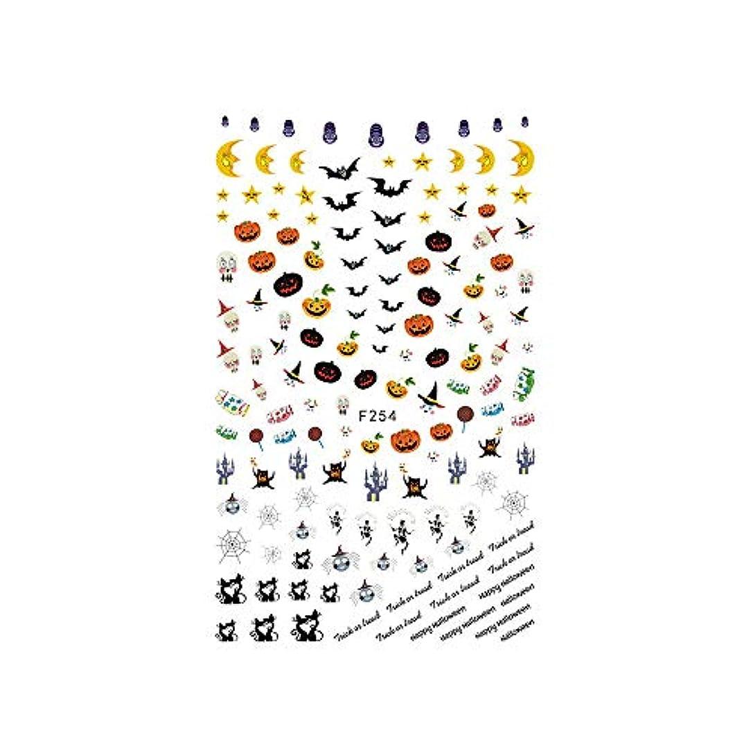 購入プレミアムエレメンタルirogel イロジェル ネイルシール ハロウィンバラエティシール 【F254】ハロウィン ランタン おばけ スカル スパイダー 魔女