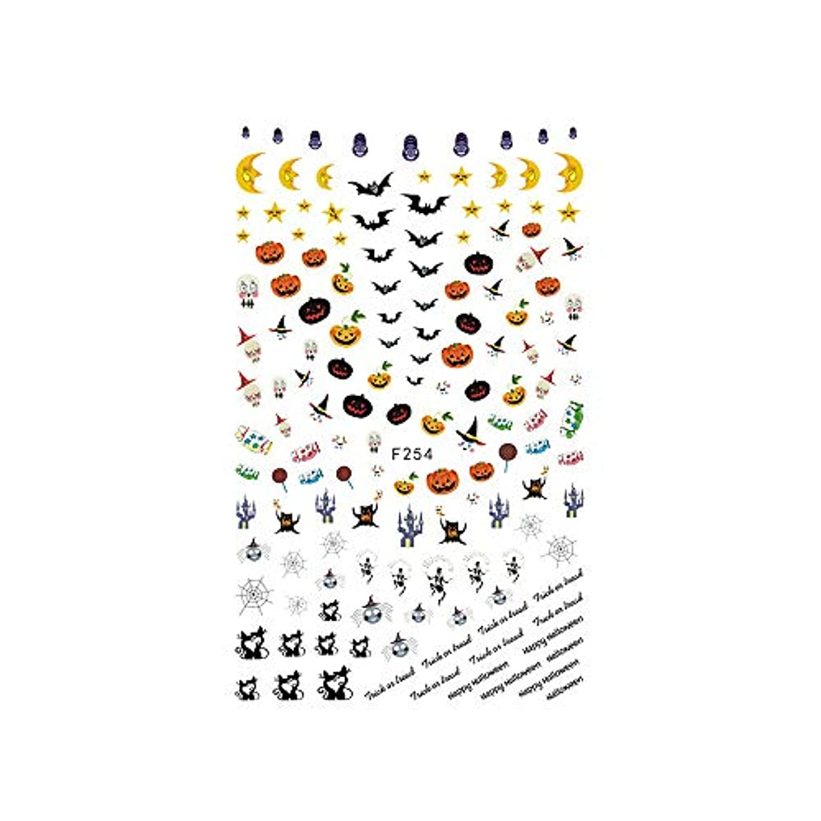 微生物スポンジのirogel イロジェル ネイルシール ハロウィンバラエティシール 【F254】ハロウィン ランタン おばけ スカル スパイダー 魔女