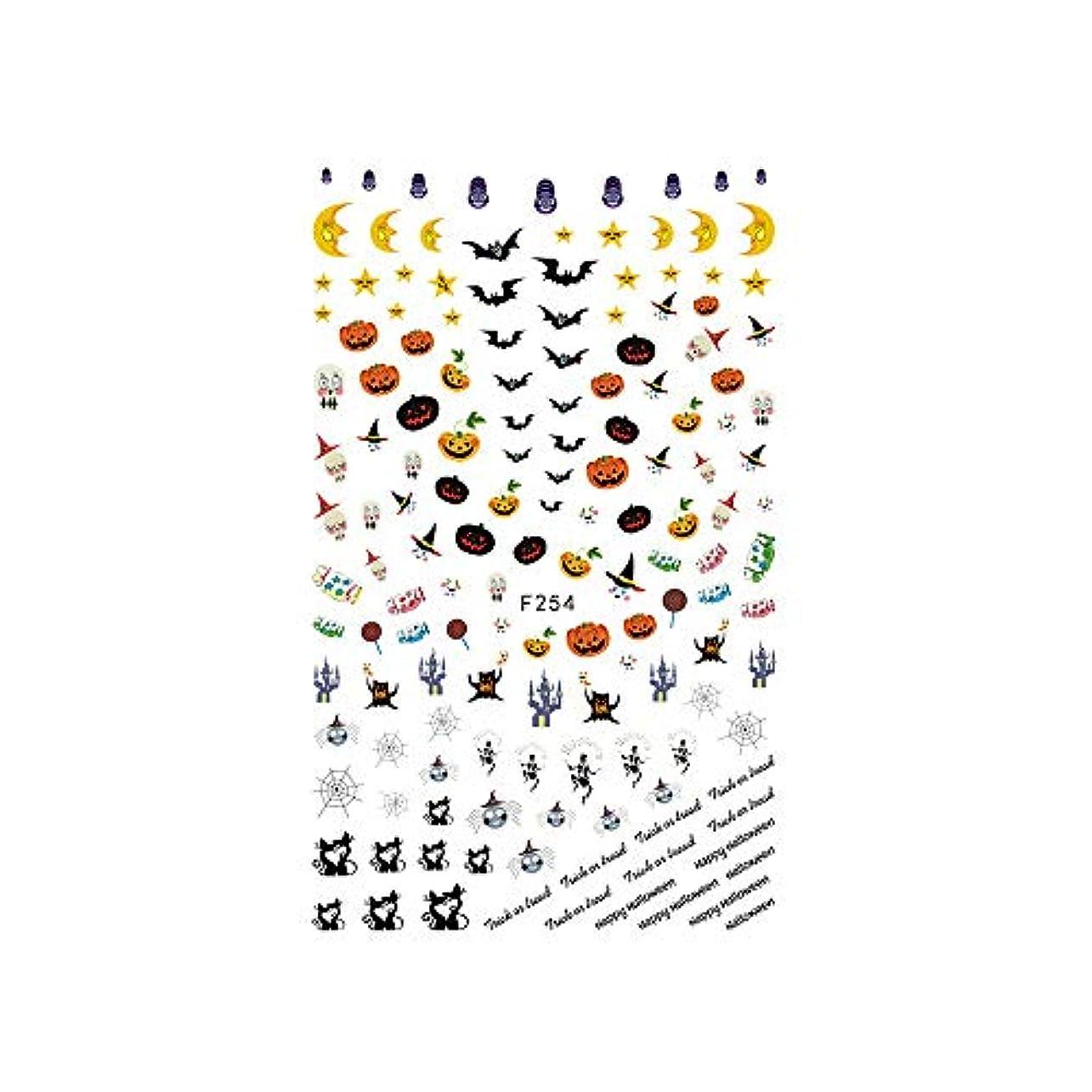 制限する有彩色の切るirogel イロジェル ネイルシール ハロウィンバラエティシール 【F254】ハロウィン ランタン おばけ スカル スパイダー 魔女