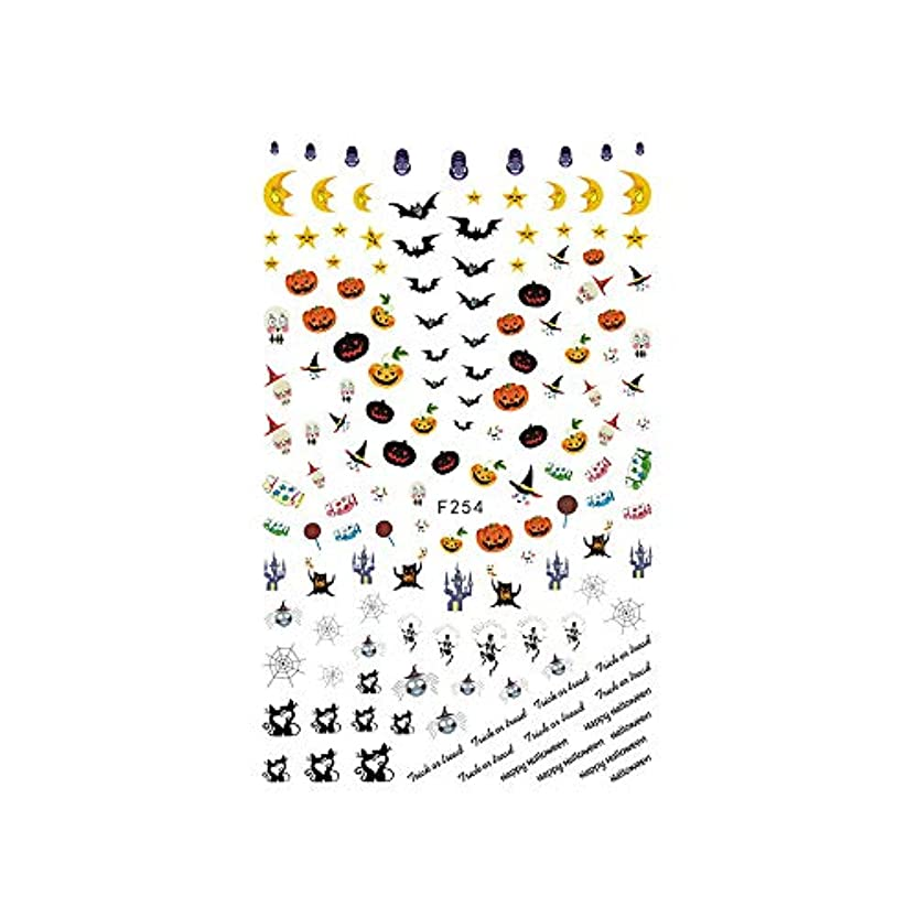 名誉あるうねる見かけ上irogel イロジェル ネイルシール ハロウィンバラエティシール 【F254】ハロウィン ランタン おばけ スカル スパイダー 魔女