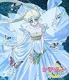 アニメ 「美少女戦士セーラームーンCrystal」Blu-ray 【通常版】7
