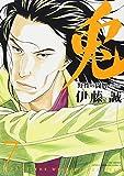 兎 野性の闘牌 愛蔵版 7 (近代麻雀コミックス)