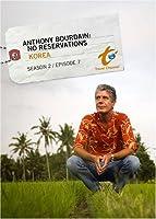 Anthony Bourdain: No Reservations Season 2 - Episode 7: Korea [並行輸入品]