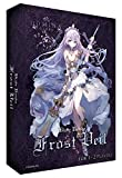 Blade Rondo Frost Veil