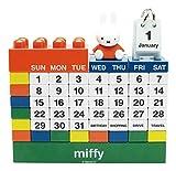 ミッフィー ブロックカレンダー