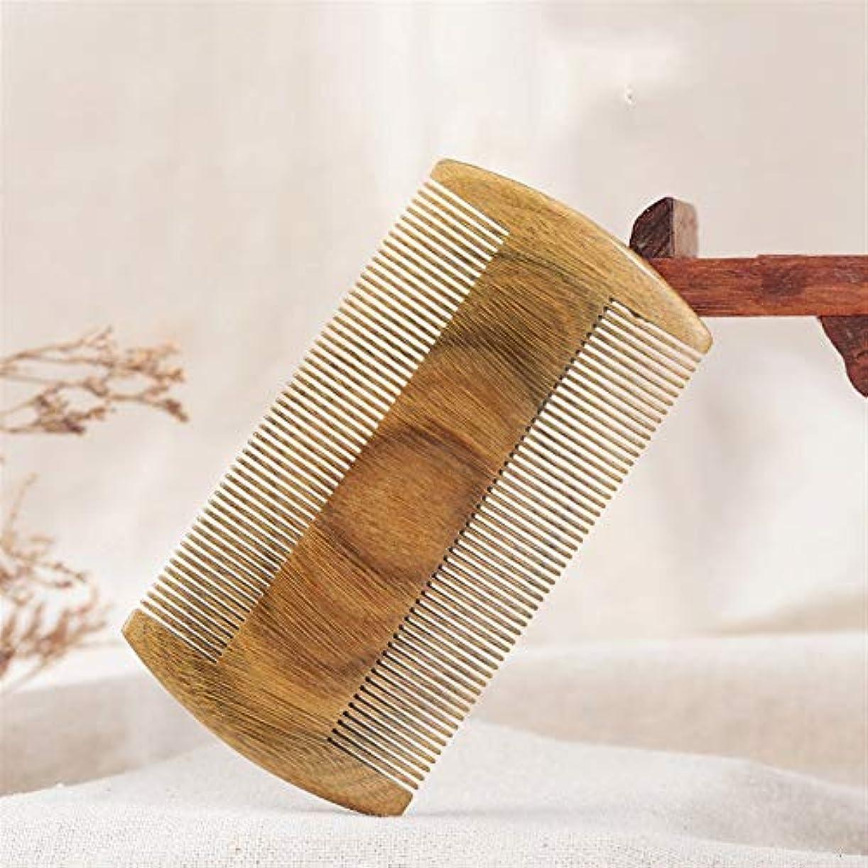 騒乱水を飲む会話型Guomao グリーンサンダルウッドコーム、ファインティース、ふけ防止、サンダルウッドコーム (Size : 10*5.6 cm)