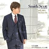(スミスアンドスコット) Smith & Scott 全60柄 メンズ ブランド ビジネス ジャガード織 シルク 100% ネクタイ ストライプ柄 ネイビー ボルドー グレー ntjaw-22 タイプ05 01