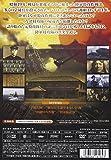 NHKスペシャル 学徒兵 許されざる帰還 ~陸軍特攻隊の悲劇~ [DVD] 画像