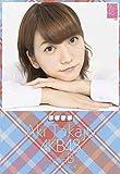 クリアファイル付 (卓上)AKB48 高城亜樹 カレンダー 2015年
