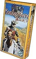 Condottiere Card board Game [並行輸入品]