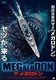 MEGALODON ザ・メガロドン [DVD]