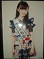 AKB48 世界選抜総選挙 公式ガイドブック. 2018 特典生写真 NGT48 中井りか
