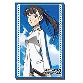 ブシロードスリーブコレクションHG (ハイグレード) Vol.238  ストライクウィッチーズ2 『坂本美緒』