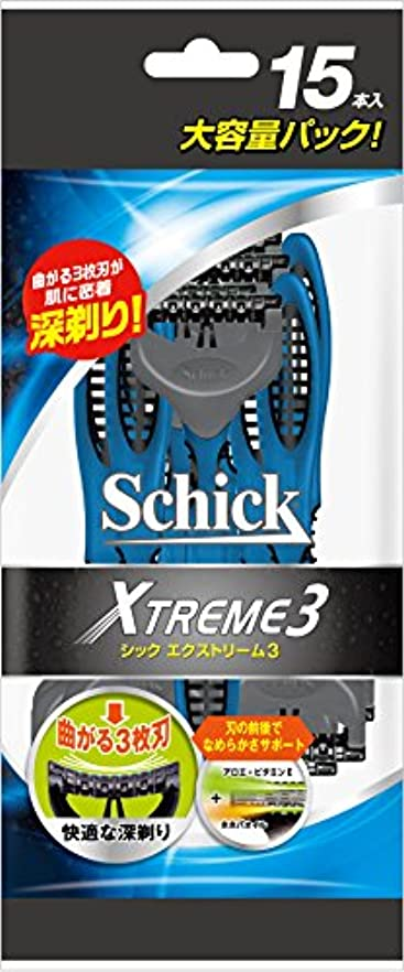 おそらく活発蓋シック Schick エクストリーム3 3枚刃(15本入)
