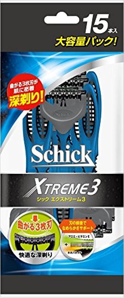 便利銛の前でシック Schick エクストリーム3 3枚刃(15本入)