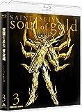 聖闘士星矢 黄金魂 -soul of gold- 3 [Blu-ray]