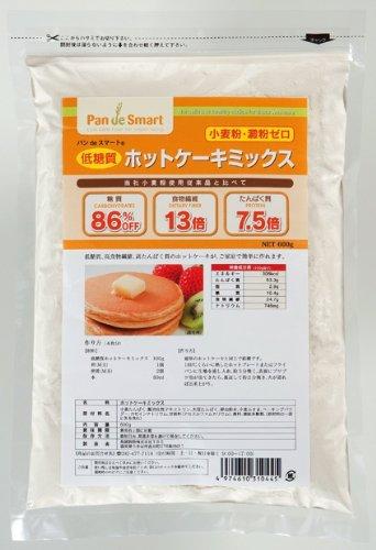 低糖質ホットケーキミックス
