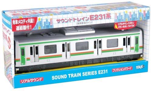 サウンドトレイン E231系 湘南新宿ライン