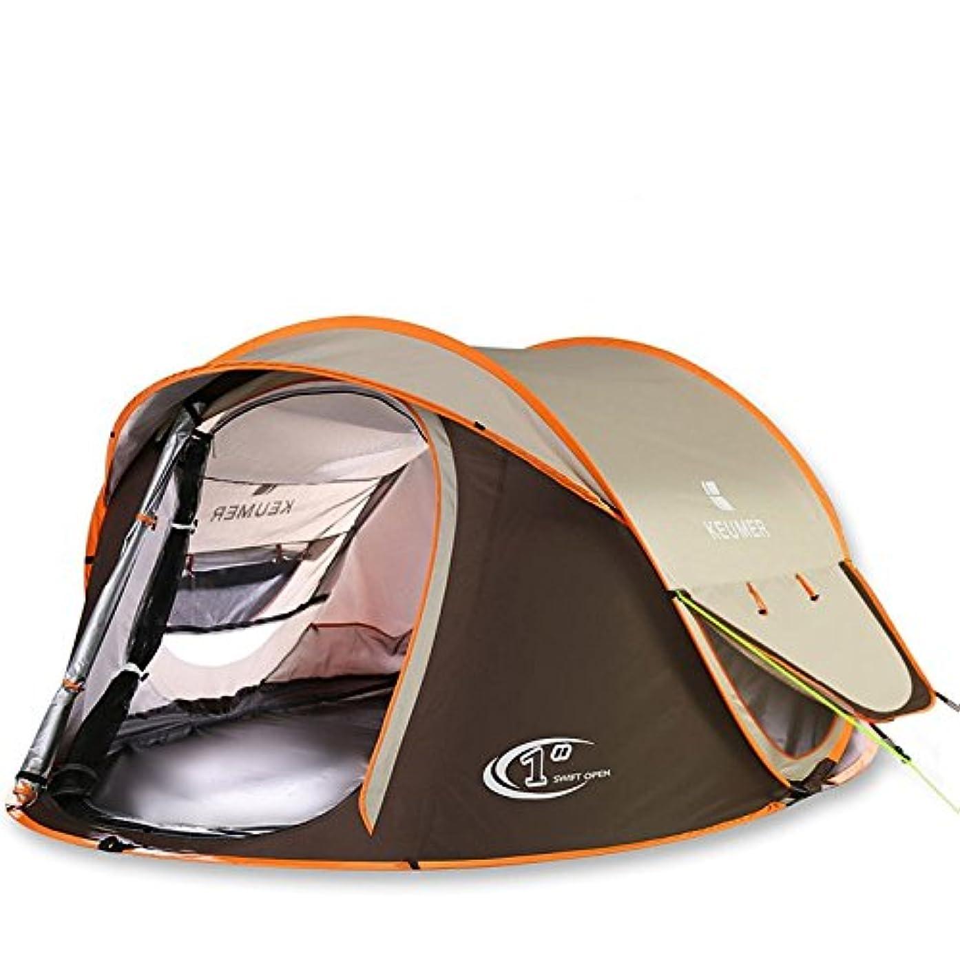 ジェットフローティング排除Wppolika 3?4人屋外用キャンプテント自動テント高速キャンプ用キャンプ用品防水、防雨、耐紫外線、広いスペース、強力な安定性