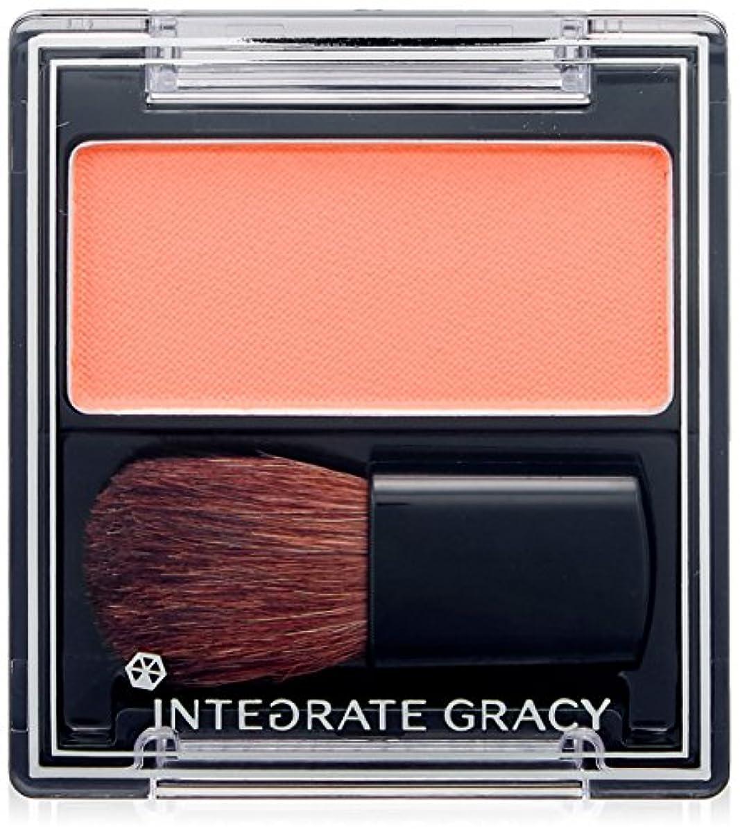 嵐裂け目恒久的インテグレート グレイシィ チークカラー オレンジ300 2g