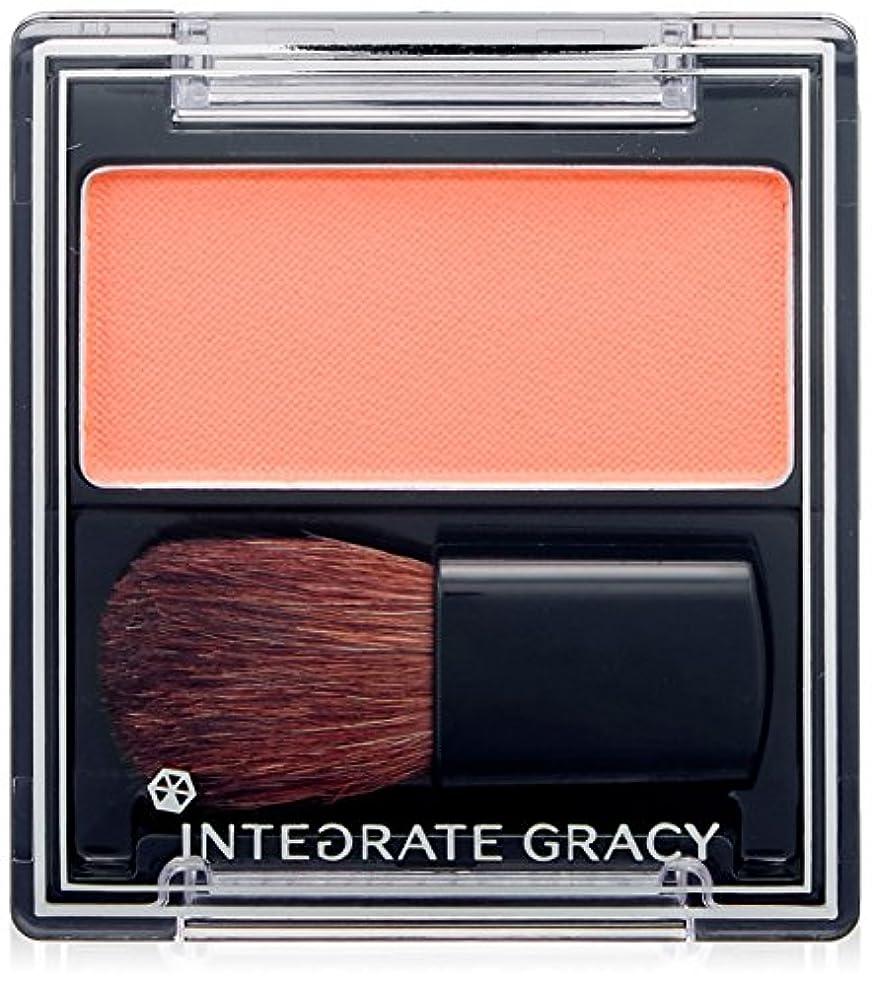限りなく提案するそしてインテグレート グレイシィ チークカラー オレンジ300 2g