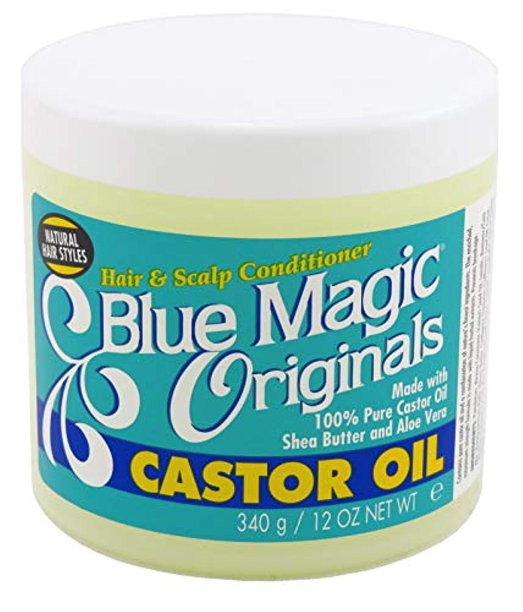 任命するアイデア胃Blue Magic オーガニックヒマシ油12オンスのジャー(354Ml)(3パック)