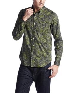 Liberty Camouflage Buttondown Shirt 13050300100710: Khaki