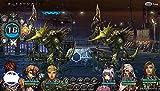 新釈・剣の街の異邦人 ~黒の宮殿~ - PS Vita