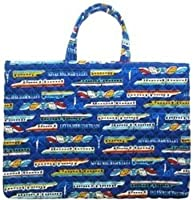 <手作りレッスンバッグ>スーパー・エクスプレス(紺)<通園バッグ・手提げバック>