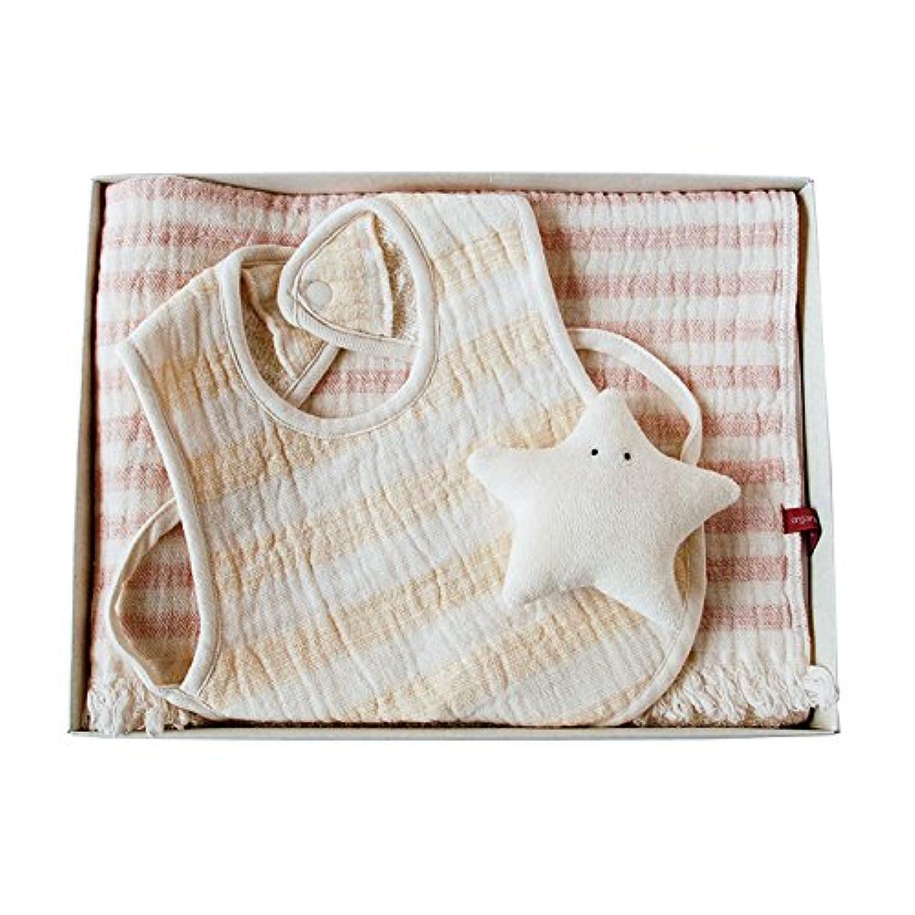 スーツケース可決リスキーなオーガニックコットン天衣無縫 スラブガーゼ フェイスタオル&スタイ ほしセット ピンク